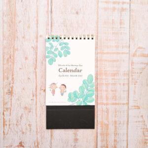 【2021年4月始まり】モリンガのきせき卓上カレンダー表紙