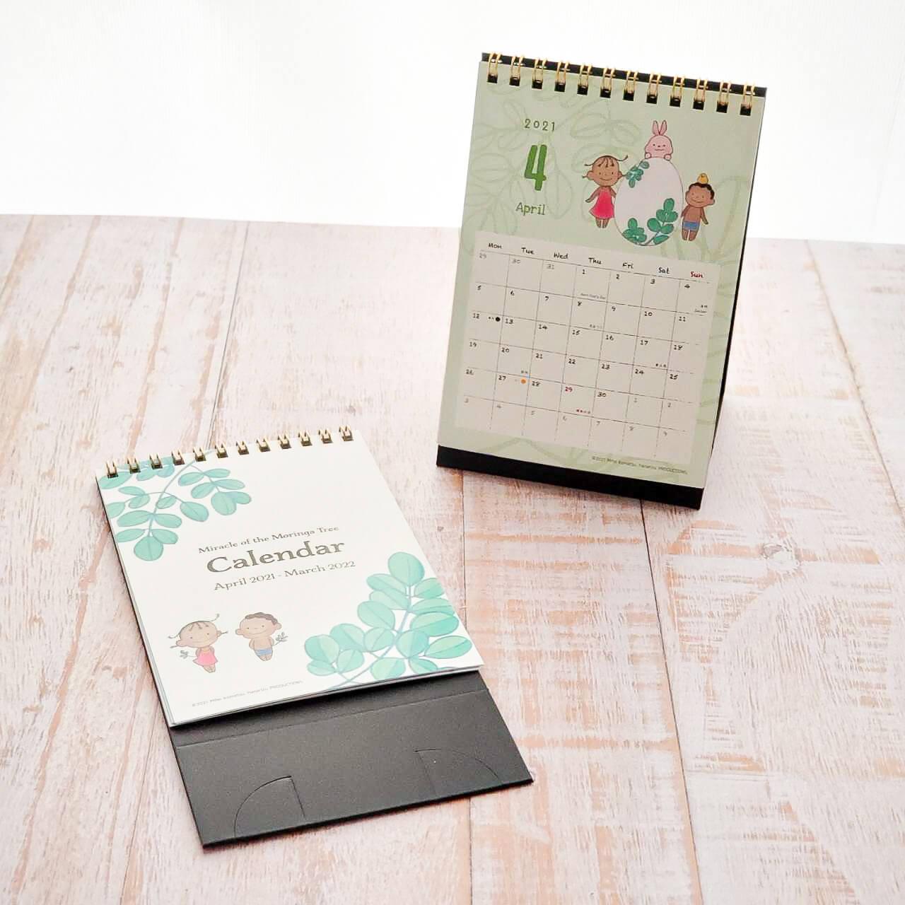 【2021年4月始まり】モリンガのきせき卓上カレンダー